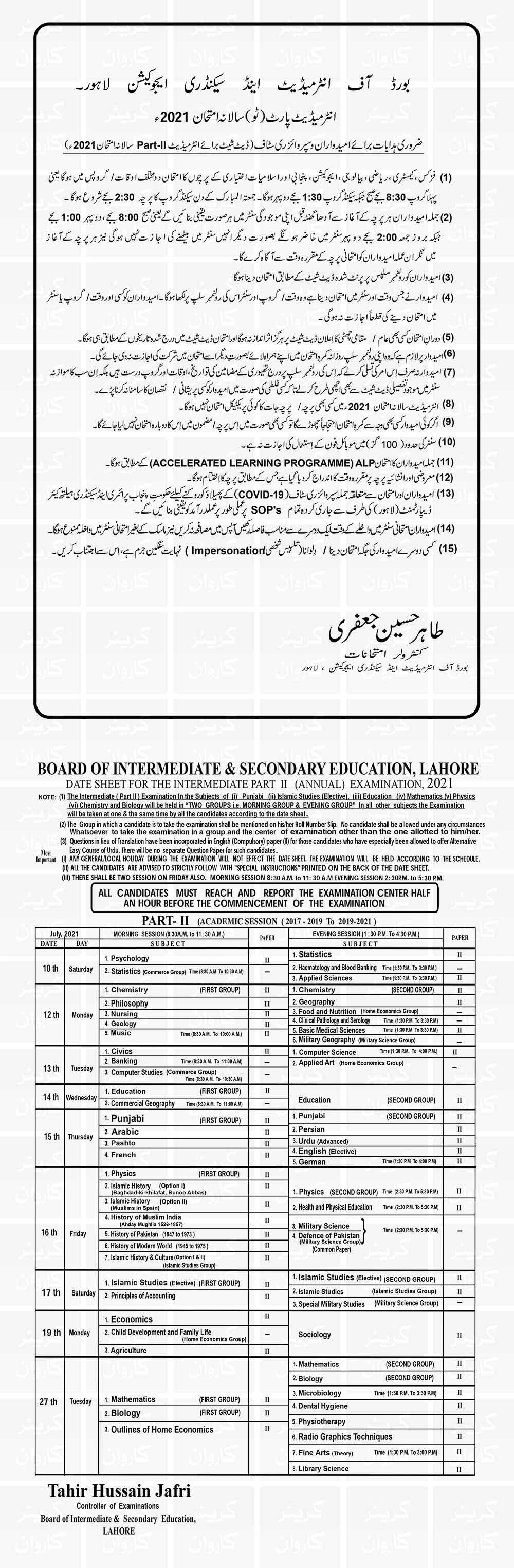 BISE Lahore Board Date Sheet of HSSC Intermediate Part II Annual Examinations 2021